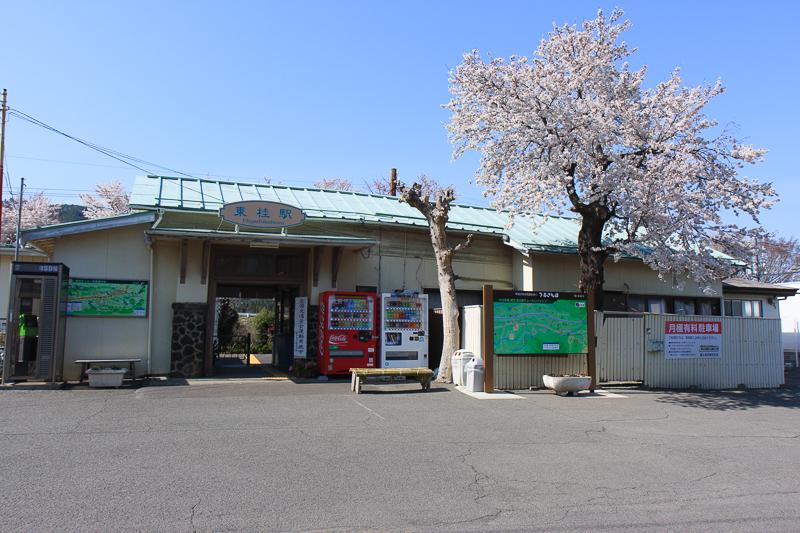 히가시카츠라역